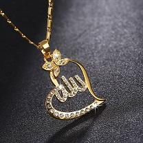 Náhrdelník srdce arab muslim allah 18K zlacený *477
