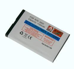 Baterie pro Nokia 5800 - neoriginální BL-5J, BPA-0076