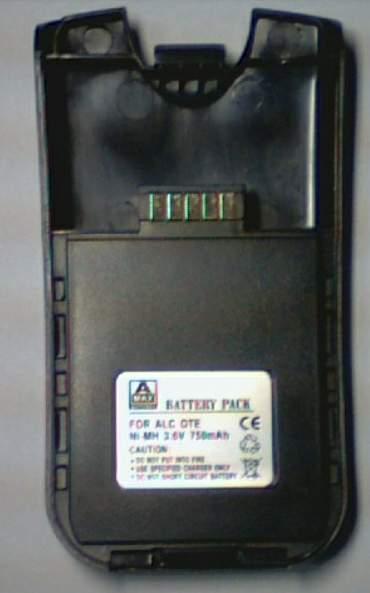 Baterie na Alcatel OT Ni-MH - neoriginální BNA0019 Výprodej