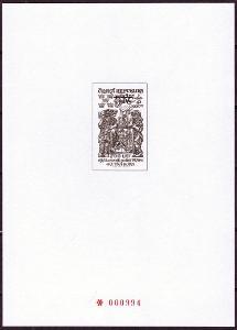 POF. PTR 8 - ČERNOTISK KUTNÁ HORA 2000 Z ROČNÍKOVÉHO ALBA (T5539)