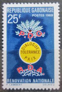 Gabon 1969 Národní obnova Mi# 347 0478