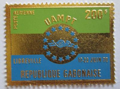Gabon 1970 Konference UAMPT Mi# 366 0480