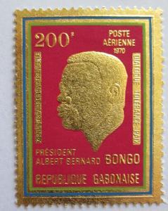 Gabon 1970 Prezident Bongo Mi# 372 0480