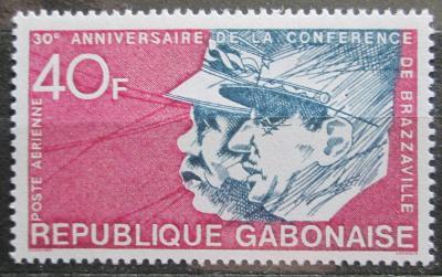 Gabon 1974 Félix Eboué a Charles de Gaulle Mi# 529 0493