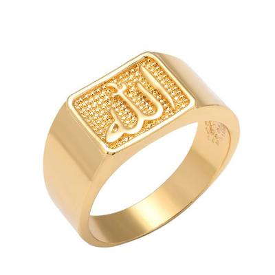 Prsten 20mm arab muslim allah 18K pozlacený *480