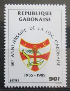Gabon 1985 Křesťanská mládež Mi# 936 1139