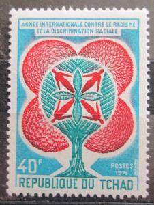 Čad 1971 Boj proti rasové diskriminaci Mi# 364 0557