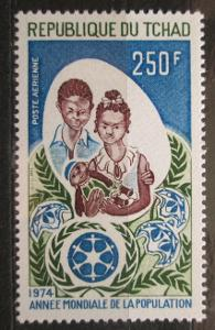 Čad 1974 Rodina Mi# 703 0561