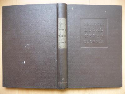 Příruční RUSKO-ČESKÝ slovník - 1953