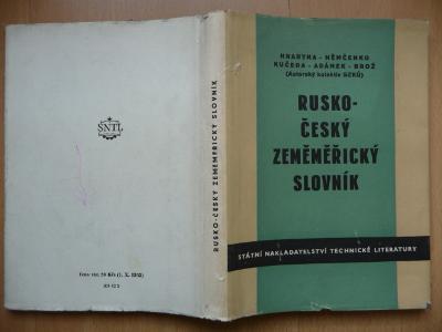 RUSKO-ČESKÝ zeměměřický slovník - SNTL 1954