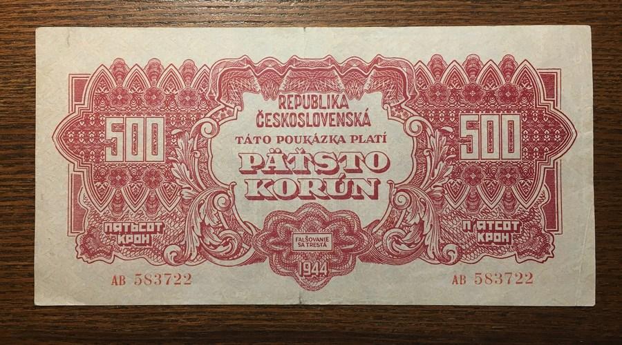 500 korun 1944 serie AB NEPERFOROVANA - Bankovky
