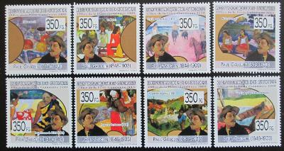 Guinea 2009 Umění, Paul Gauguin Mi# N/N 0590