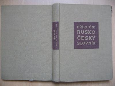 Příruční rusko-český slovník - 1956