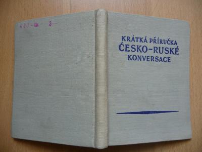Krátká příručka česko-ruské konversace - 1955