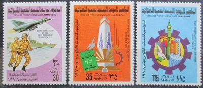 Libye 1978 Zářiová revoluce, 9. výročí Mi# 655-57 0603