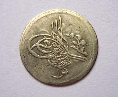 Egypt, Murád V., 1 gerš/piastr 1876 (1293 hidžry), VELMI VZÁCNÝ !