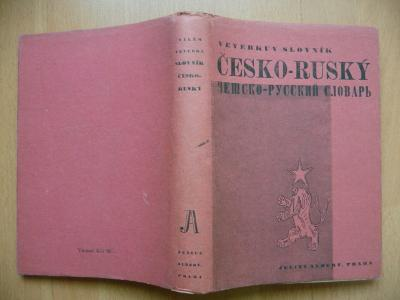 Veverkův slovník ČESKO-RUSKÝ - Vilém Veverka 1945