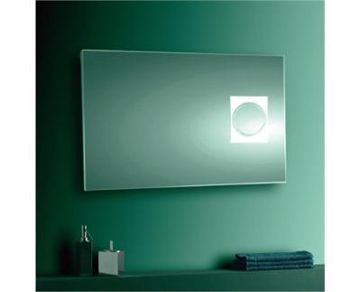nové osvetlené zrcadlo s lupou
