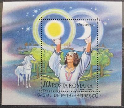 Rumunsko 1987 Pohádky, Petre Ispirescu Mi# Block 234 0976