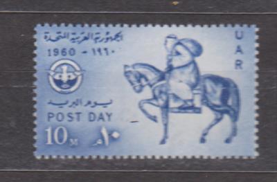 Egypt  jezdec na koni