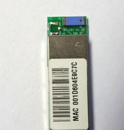 TOSHIBA BT-183 BLUETOOTH DRIVER DOWNLOAD (2019)