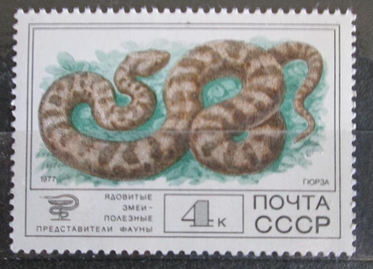 SSSR 1983 Zmije Mi# 4679 1048 - Filatelie