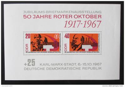 DDR 1967 VŘSR, 50. výročí Mi# Block 26 1070