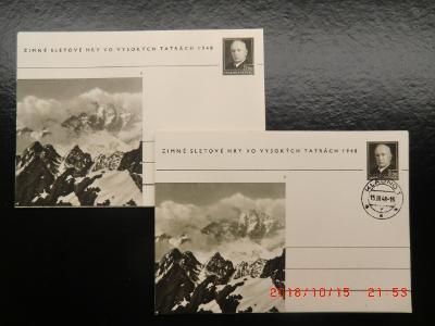 ČSR2 Dopisnice CDV88 1x **, 1xO,  série 1-8, (celkem 16 kusů)