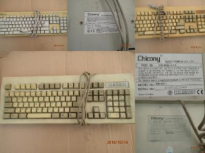 Vzácné klávesnice pro sběratele CHICONY s AT konektorem netestované