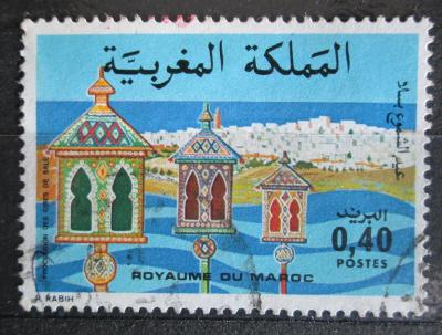 Maroko 1977 Lucernové procesí v Salé Mi# 863 1088