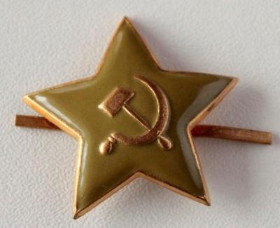 Odznak. Ruda Hvězda. Armáda. SSSR. smalt. nové. velká.