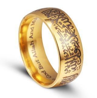 Prsten 19mm arab muslim allah 18K pozlacený *481