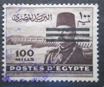 Egypt 1953 Král Farouk přetisk Mi# 429 0098