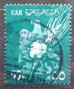 Egypt 1959 Orel a bavlna Mi# 583 0099