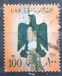 Egypt 1960 Orel a bavlna Mi# 585 0099
