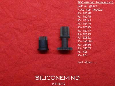 Sada ozub.kol Technics, Panasonic (motorek REM0043 a dvířka RDG0206)