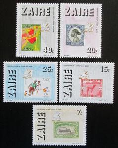 Zair 1986 Pošta, 100. výročí Mi# 933-37 Kat 9€ 0926