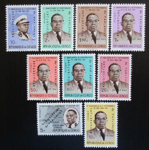 Kongo Dem. 1961 Prezident Kasavubu přetisk Mi# 74-82 Kat 9€ 0934