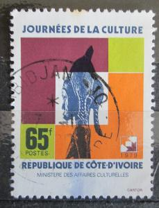 Pobřeží Slonoviny 1979 Den kultury, socha Mi# 613 0204