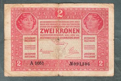 2 koruny 1917 serie A !!! vzácná