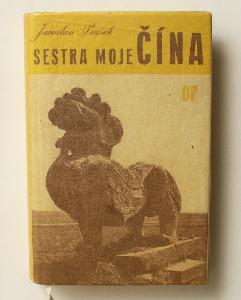 Čína 1947 - (H904)