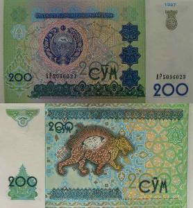 Uzbekistán 200 sum P80  UNC