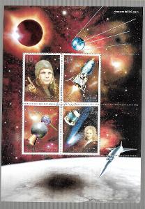 Korea 4501-4 (Block 505) Gagarin, Sputnik,Apollo 11, Halley
