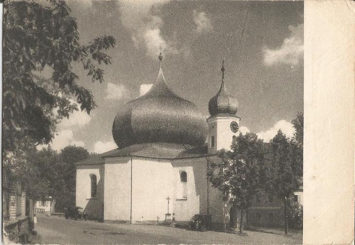 ŽELEZNÁ RUDA - Šumava - Klatovy - Pohlednice