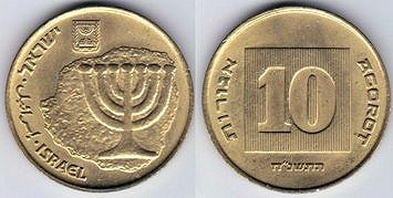 IZRAEL 10 new agorot KM158   ISRAEL