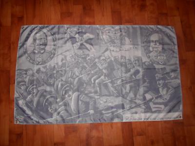 Mega Baner,vlajka Franz Joseph I-66