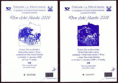 2008 (ČR) - PPM3 a PPM4 - pozvámky poštovního muzea (4630)