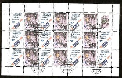 381 PL  Lucerna na Novém světě, razítko 1. dne vydání (200 Kč)