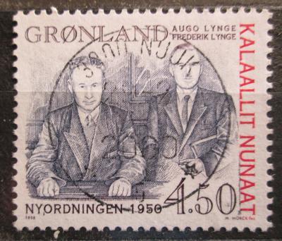 Grónsko 1998 Nový řád z roku 1950 Mi# 315 0105