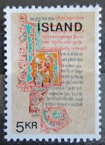 Island 1970 Rukopisy Mi# 439 0204